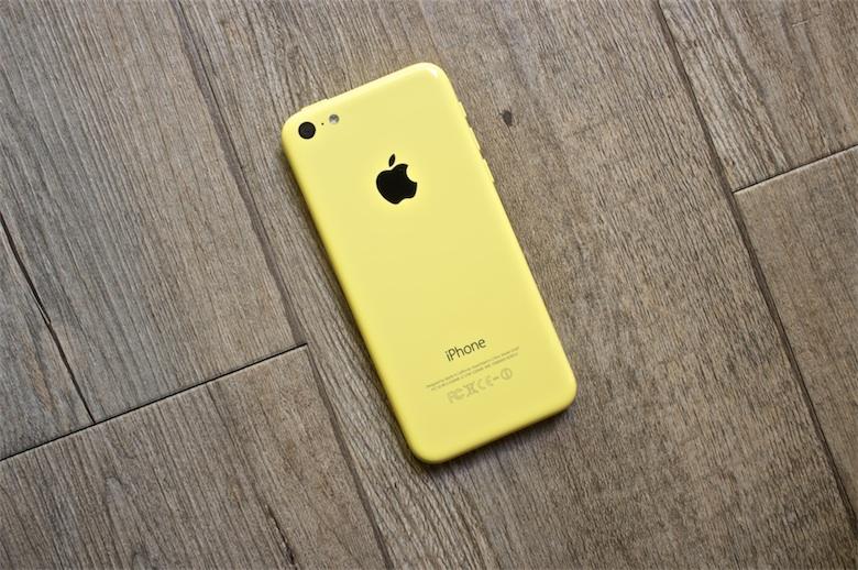 Et mince, on a pris l'iPhone du mauvais côté pour vous présenter MacG Mobile 3.0.