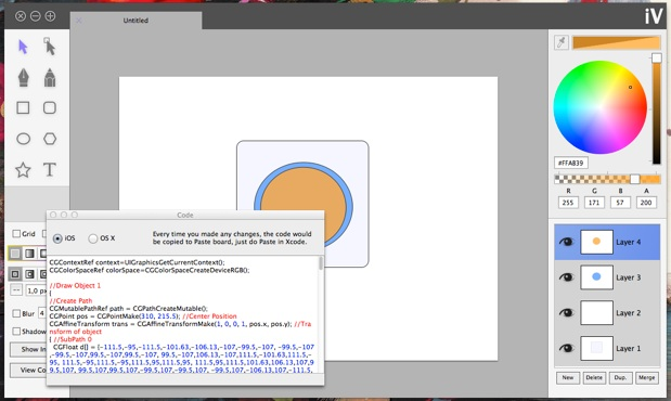 Le logiciel de dessin vectoriel ivinci code actuellement for Logiciel de dessin gratuit