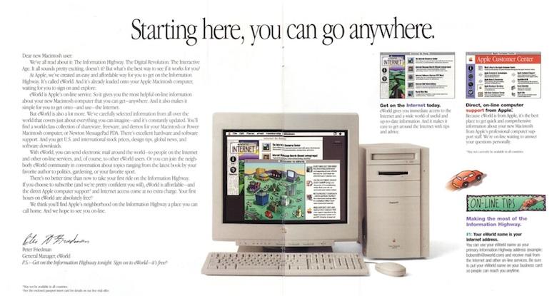 Une brochure de présentation d'eWorld.