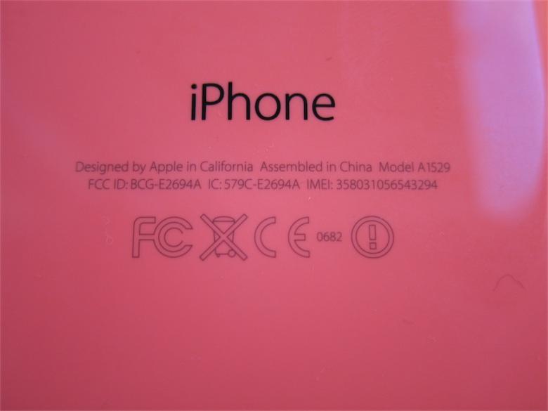 Cet iPhone 5c a comme référence A1529 au lieu d'A1507 pour la France